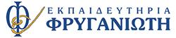 fryg-mobile-logo