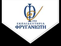 fryganiotis-logo-withbg-h150-new