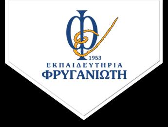 fryganiotis-logo-withbg-new