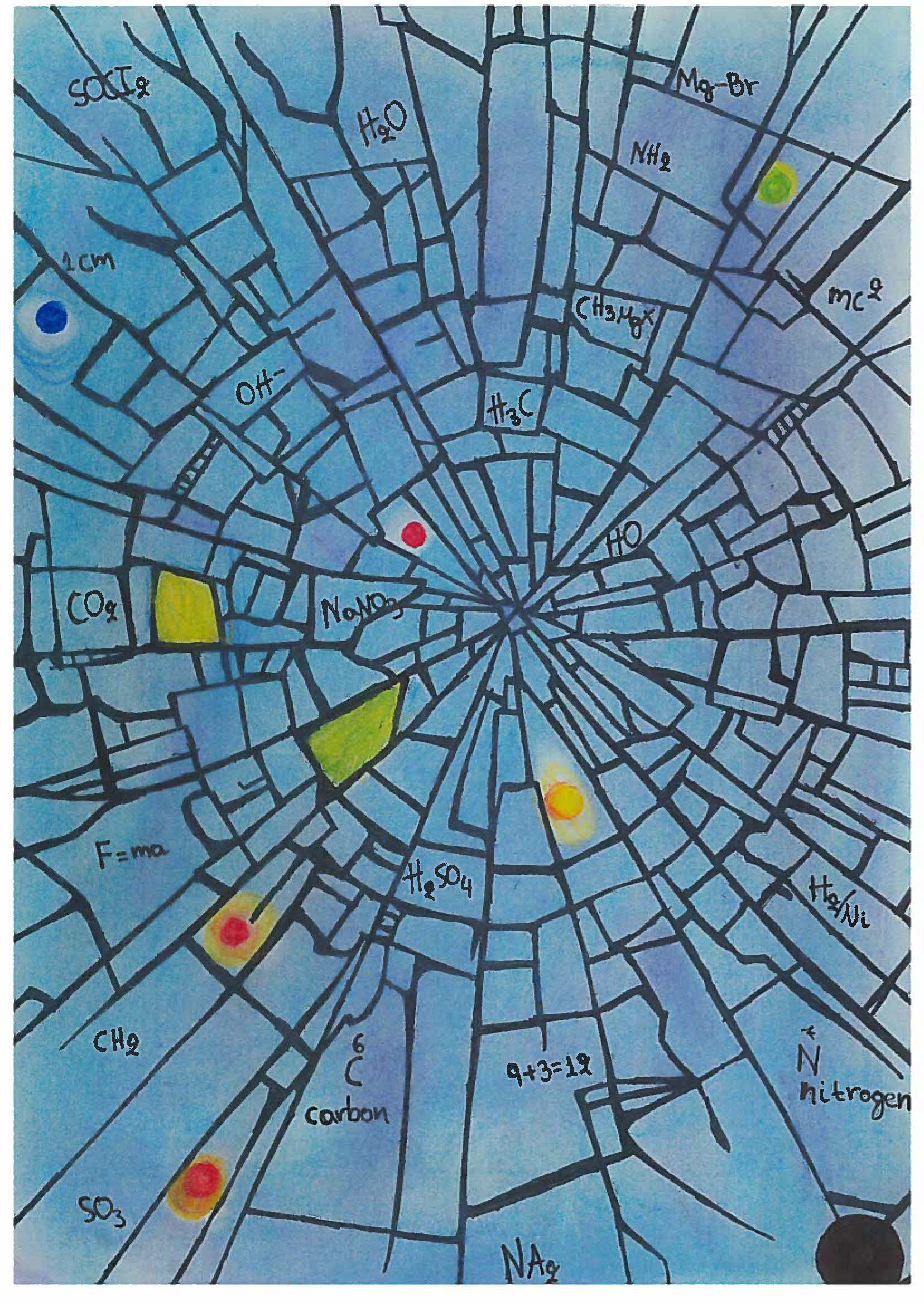 Ζωγραφιά Αφροδίτης Μπότζι