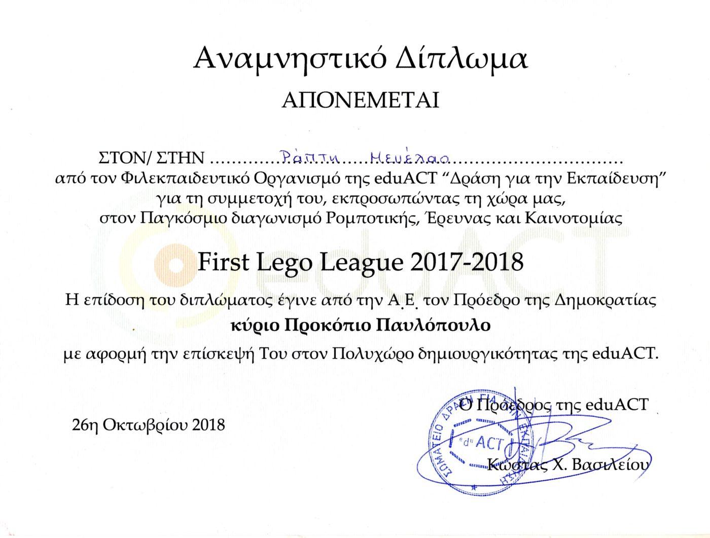 10-26 Fritst Lego League Ράπτης Γ-Λ