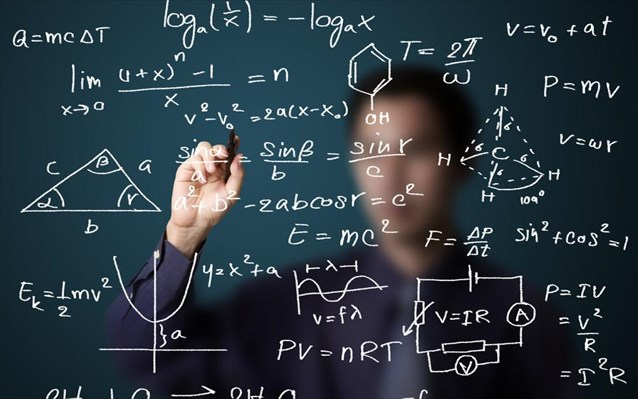 mathimatika1516186838
