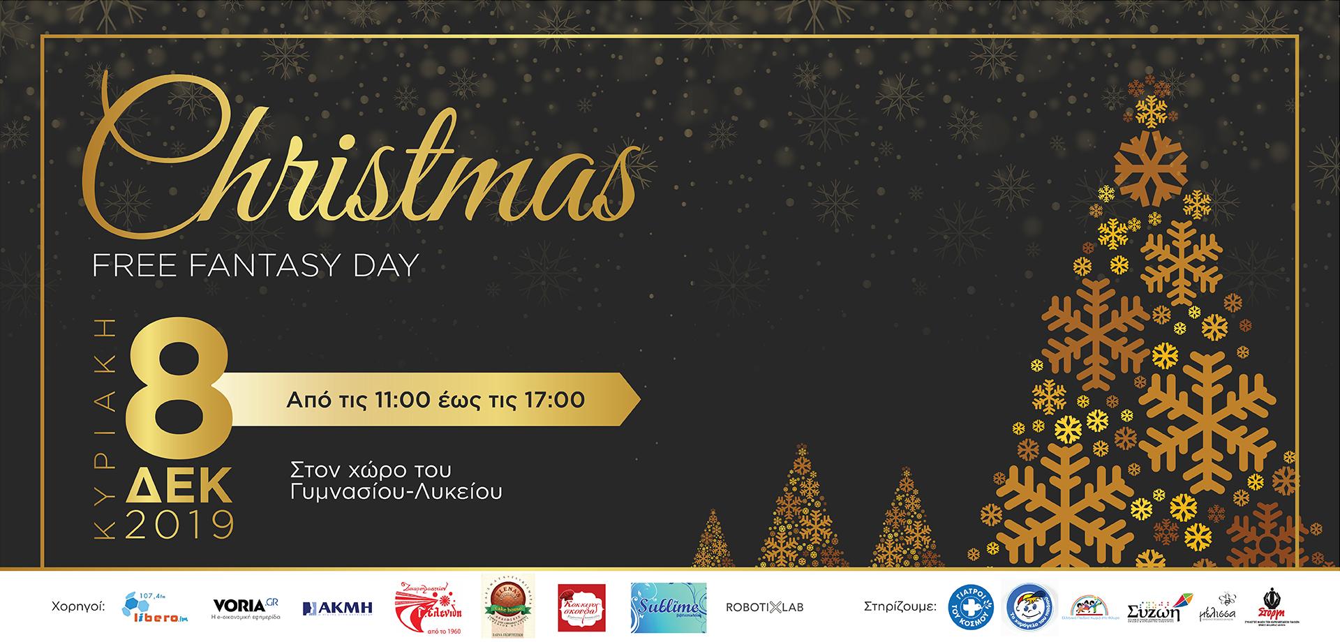 Christmas Bazaar_Site