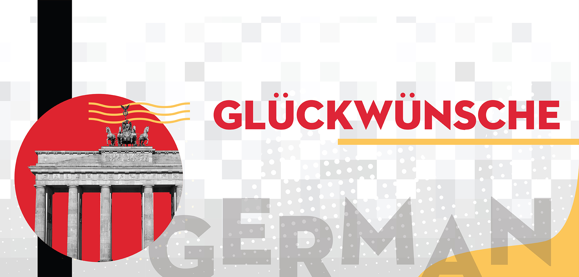 Congr_Γερμανικό
